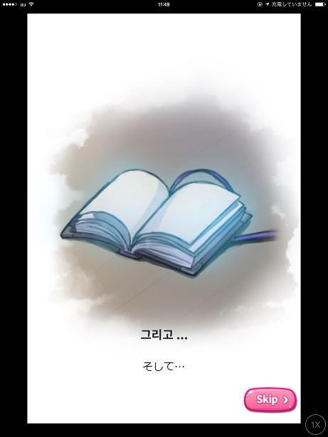 IMG_1624[1]