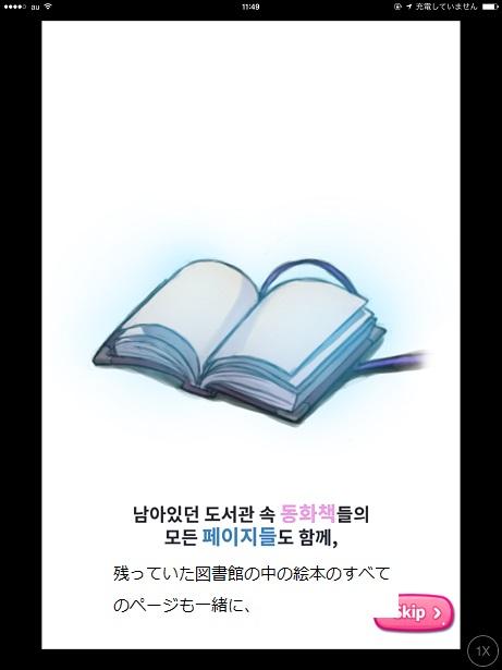 IMG_1625[1]