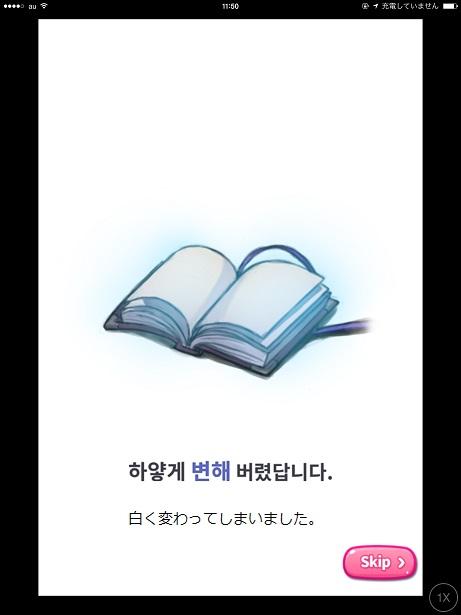 IMG_1626[1]
