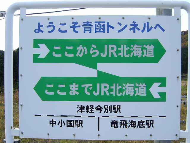 201508_sany0098.jpg