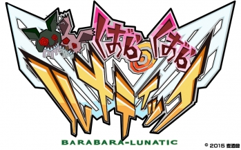 baraluna_logo_03