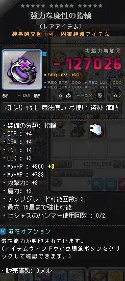 Maple150812_223222.jpg