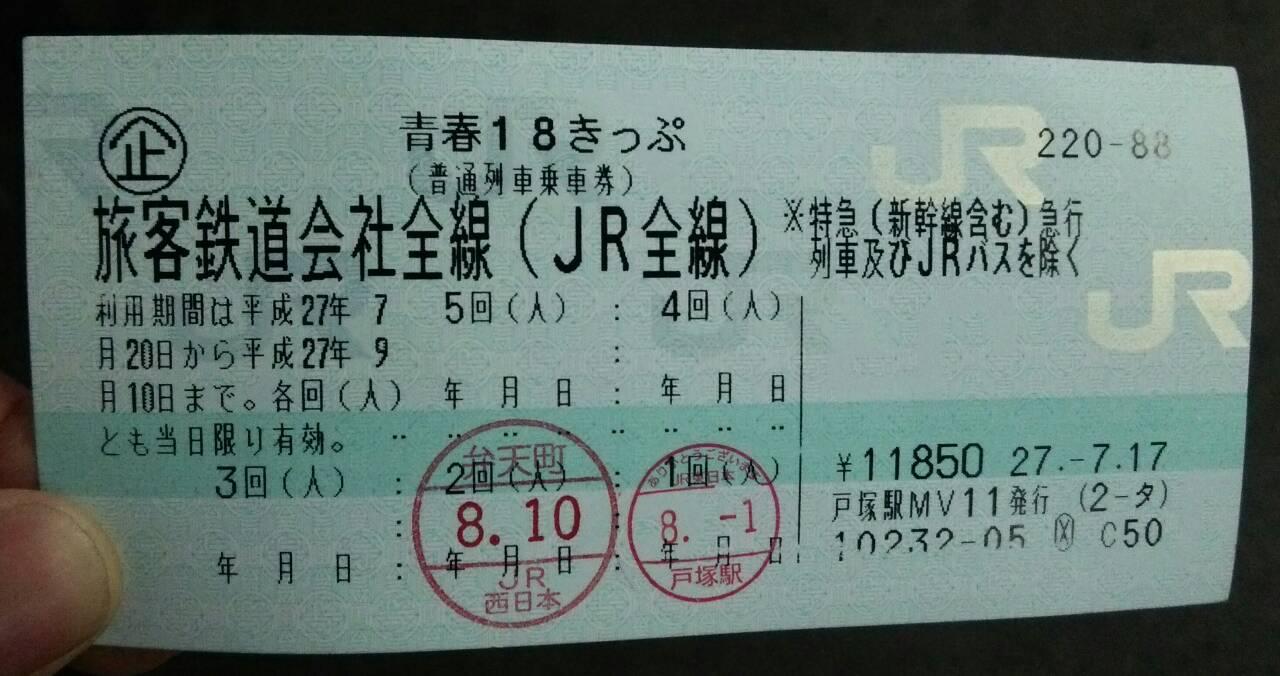 ガイナーレ鳥取9526