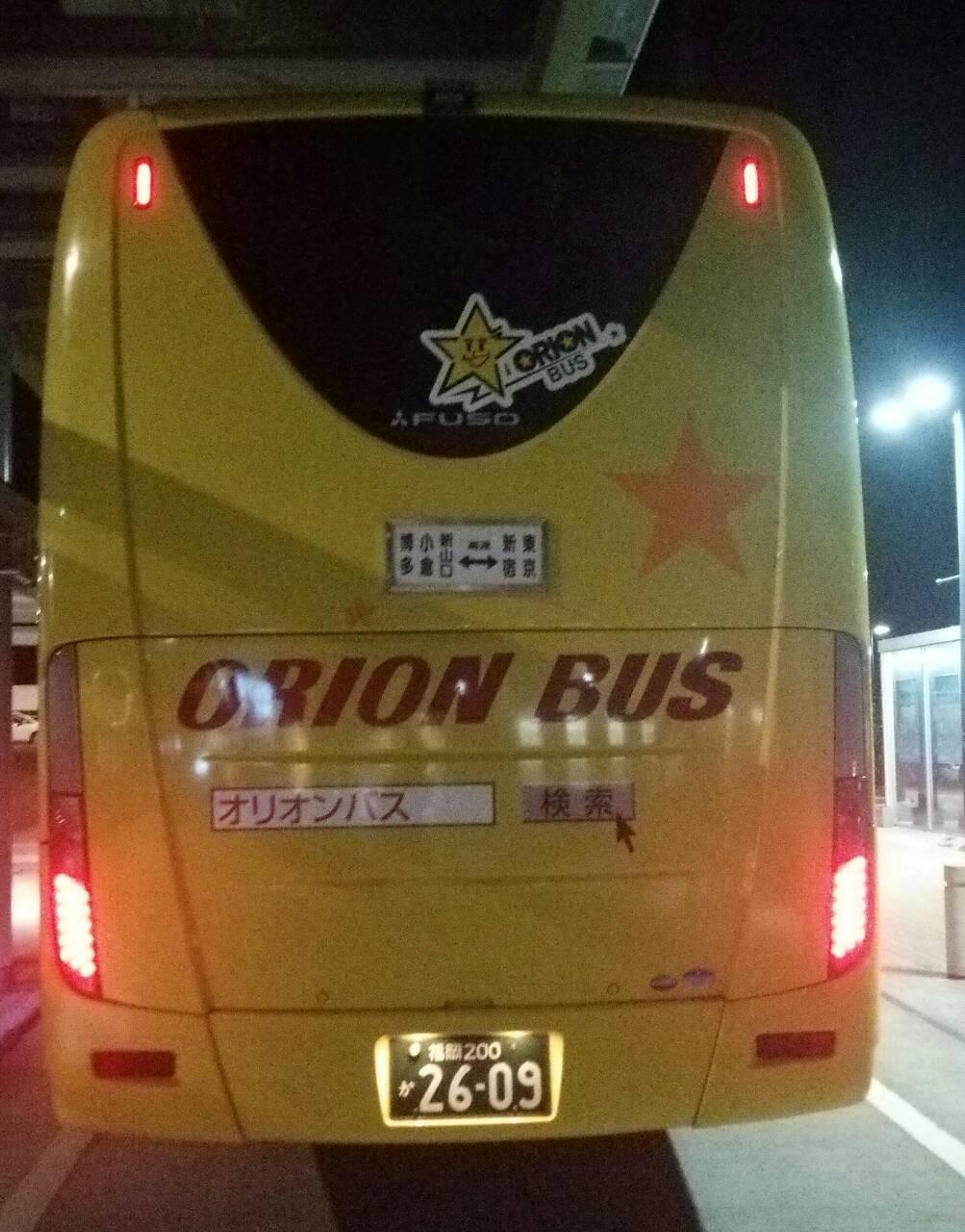 琉球9907