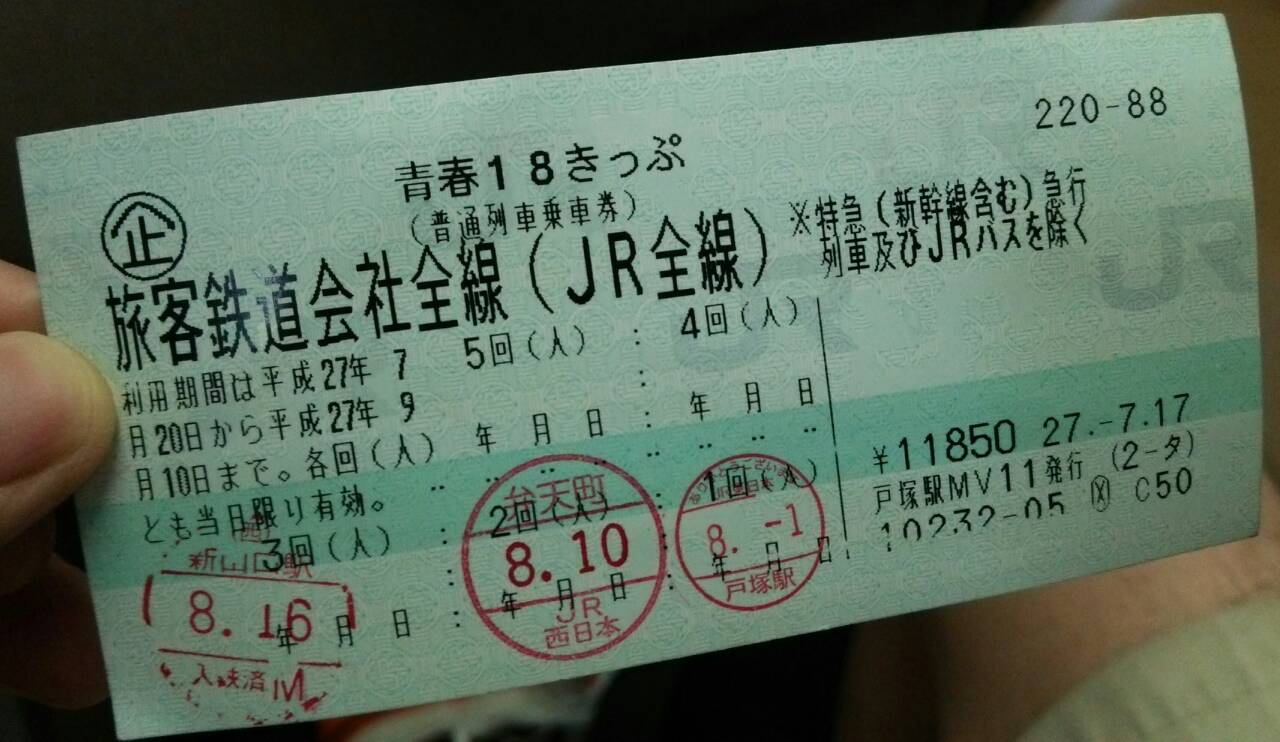 琉球9902