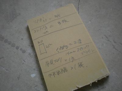 s-P4260926.jpg