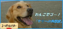 kebana3_2015020700281745f.png