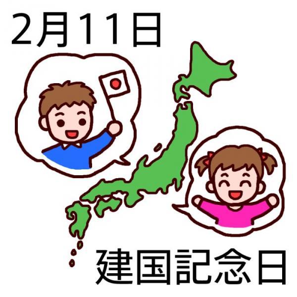 kenkoku_convert_20150209172240.jpg