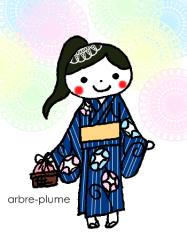 yukatagirl.png