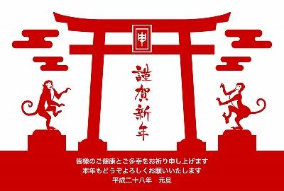2016年賀状イラスト - rinaokukawa ... : 2015 年賀 素材 無料 : 無料