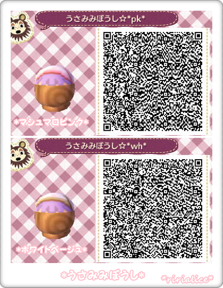 ☆ririalice☆* *☆とび森 マイデザイン(帽子、ウィッグ)☆*