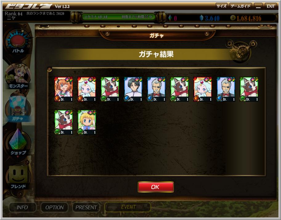 BC_TA_02.png