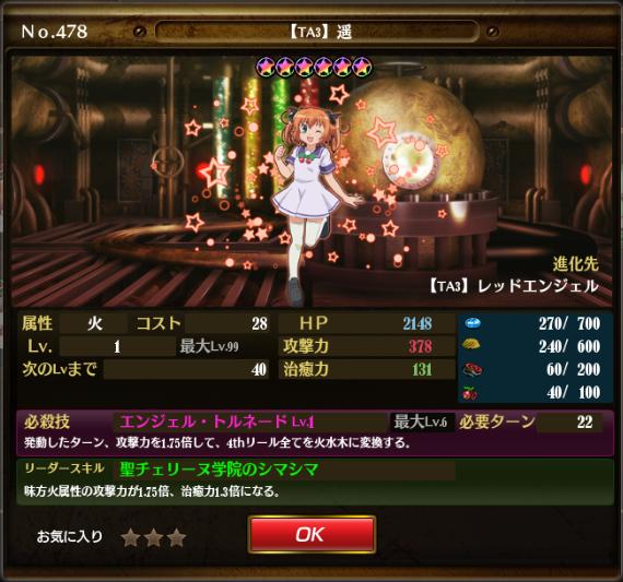 BC_TA_03.png