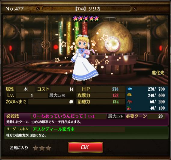 BC_TA_04.png