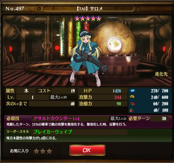 BC_TA_05.png