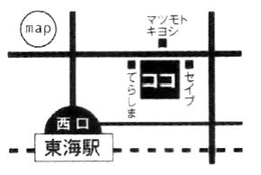 ロッキングチェア 地図 モノクロ