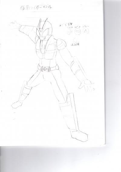 仮面ライダーネジル