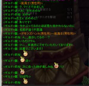 スクリーンショット (231)