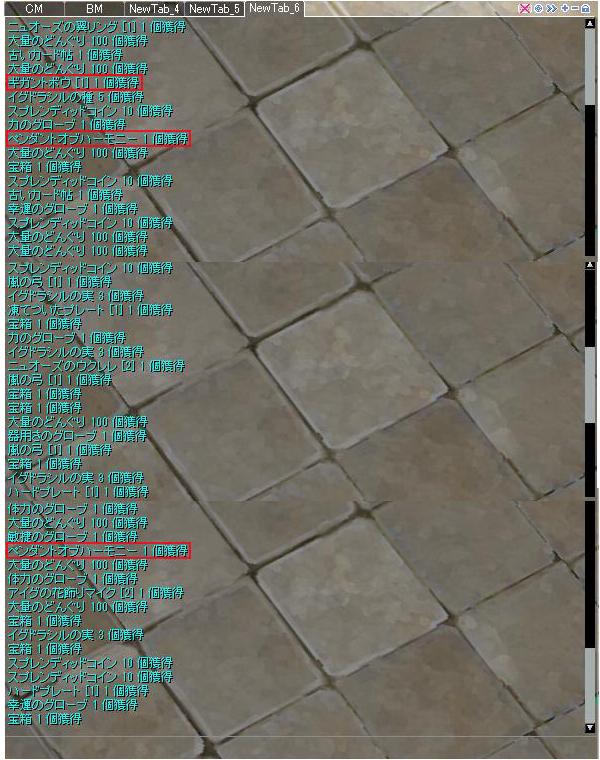 バグ牙:結果101~200.jpg