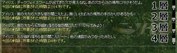 フェイスワーム3.jpg