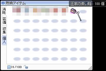 王家の青箱.jpg