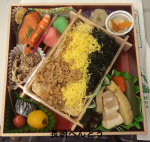 nagasaki-bentou.jpg