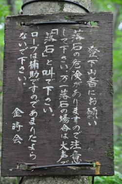 DSC_0857-2.jpg