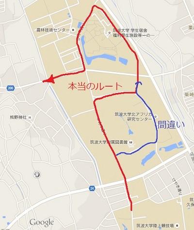 筑波大学構内図2