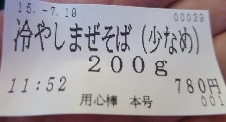 15-hongo13.jpg