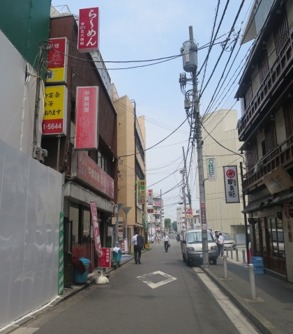 chinrai2.jpg