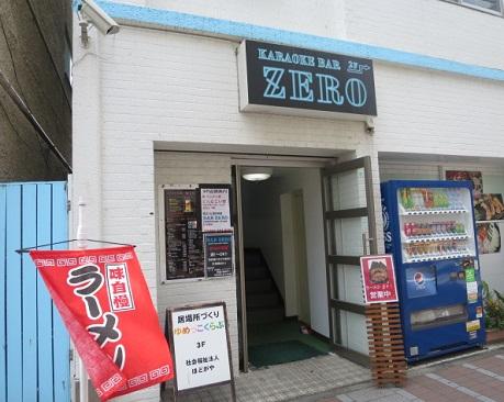 dontokoi1.jpg