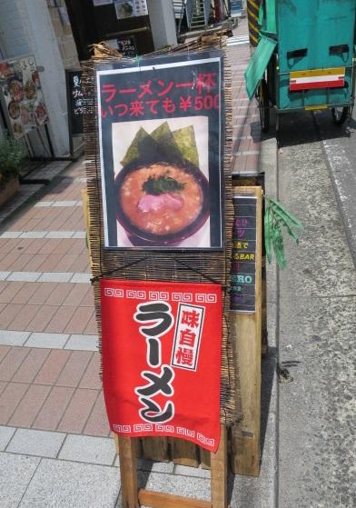 dontokoi4.jpg