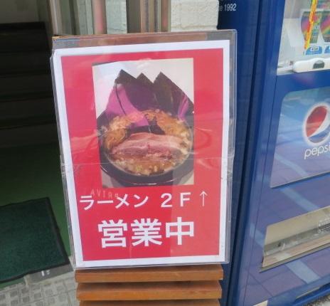 dontokoi5.jpg