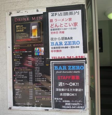 dontokoi6.jpg