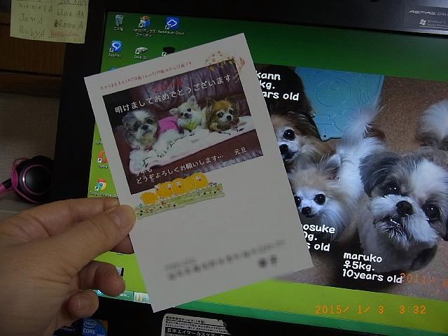http://blog-imgs-77.fc2.com/s/a/c/sachimam0920/sachimam1501030001.jpg