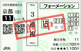 0201silk3fuku.jpg