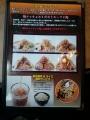 20150122_麺マッチョ02