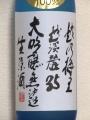 20150227_越乃梅里02