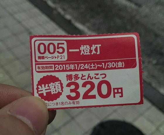 1422926606096 - コピー