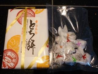 2015-02-01 とち餅_0