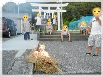 H27081513お盆送り火