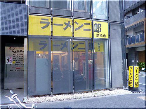 shinbashi1
