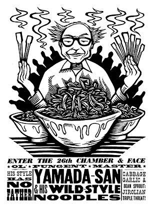 yamada_takumi
