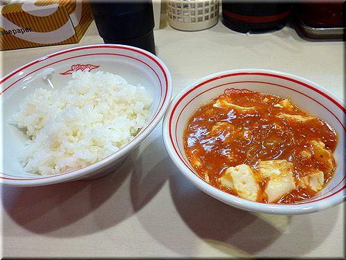 mouko_okachimachi4