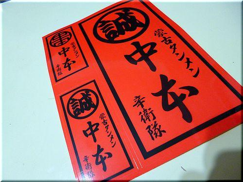 mouko_okachimachi7