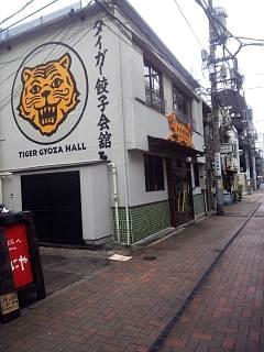 20150307慶應仲通商店街(その5)