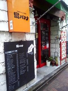20150307慶應仲通商店街(その8)