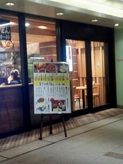 20150307日の出製麺所(その3)