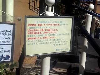 20150317麺屋吉左右(その3)