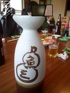 20150317魚三酒場(その7)